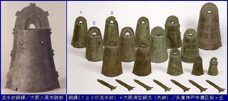 157 青銅器は弥生を語る①特殊出土: pentacross 古代☆ペンタ